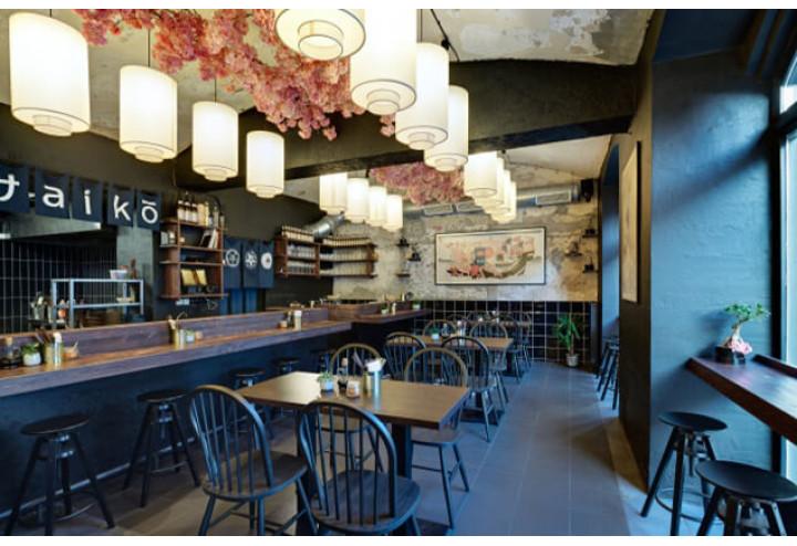 Taiko Ramen Bar